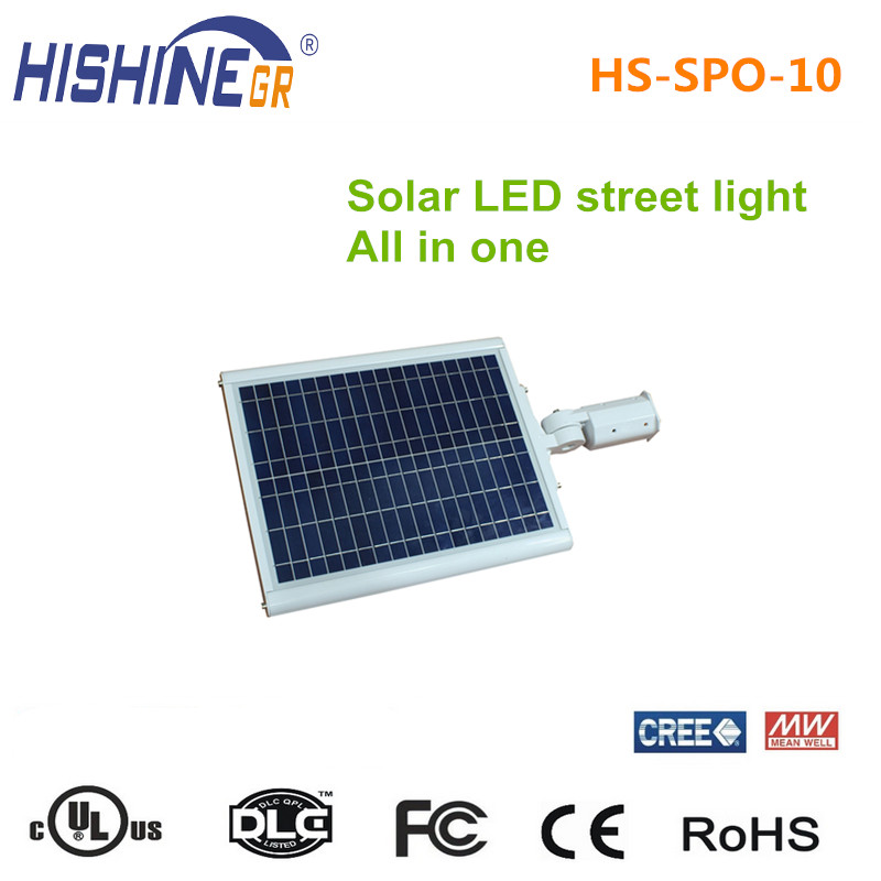 integrated solar led street light 10w-60w led road lamp kits