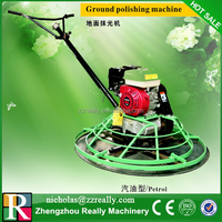 Factory directly price non used concrete power trowel machine for sale
