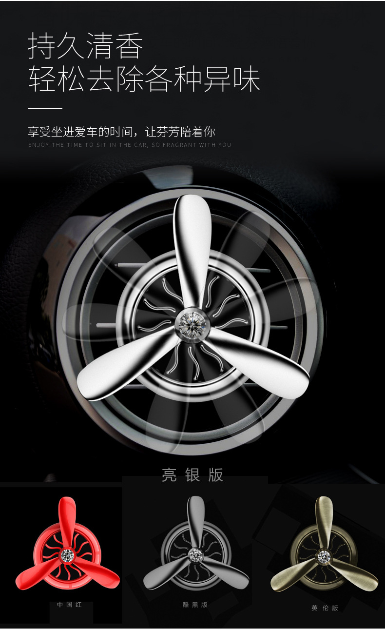 2017 New Car Air Vent Cooling Fan For Car