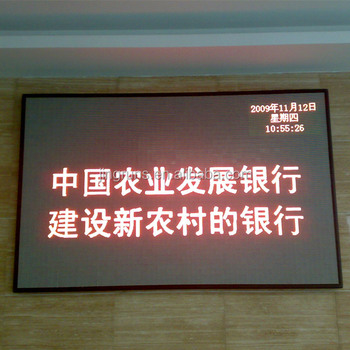 P4 64X32 single color led dot matrix display sign