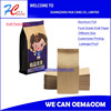 Safety Kraft Food Paper Bags Food