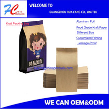 Safety kraft food paper bags food grade for coffee,snacks,rice,breakfast with easy to install
