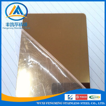 China Gold Mirror Finish Decorative Stainless Steel Sheet for External Decoration