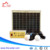 12V 10W home solar lighting