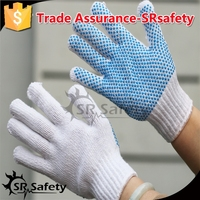 SRSAFETY hot selling 7 gauge bleached polycotton string knitted gloves,one side with PVC dots,safety working pvc dotted gloves