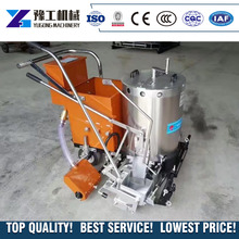 YG Alibaba trade assurance supplier thermoplastic road marking machine for sale cost
