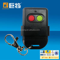 High Quality wireless remote control relay switch