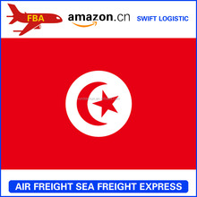 Container shipping from China to Tunis Tunisia------- Skype ID : cenazhai