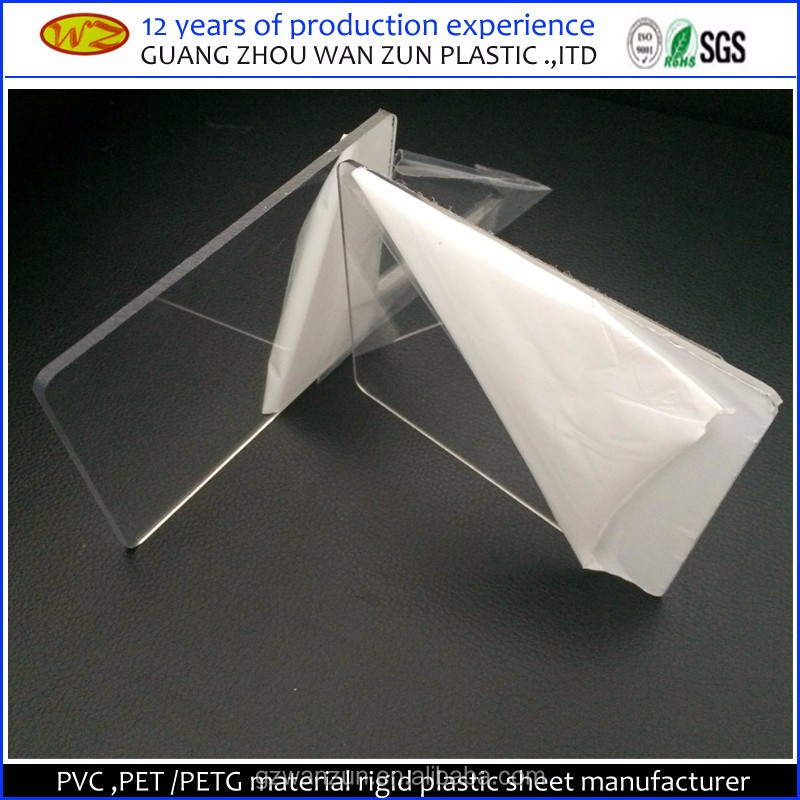 1.5 mm thick plastic roll transparent rigid plastic PET /APET sheet