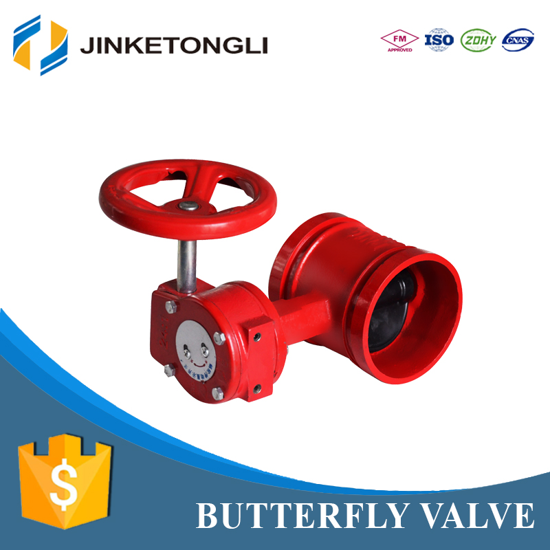 Fire protection selection butterfly valve