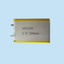 3.7V 465176PL Li-polymer battery for bluetooth and keyboard