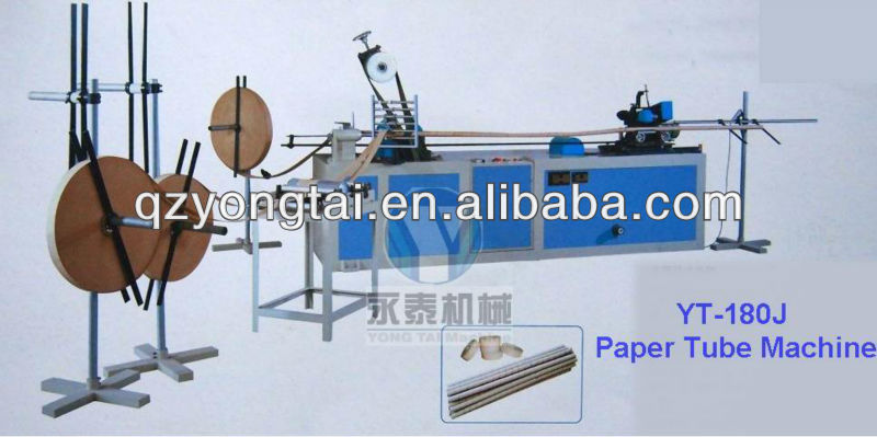 YT-180J Paper Tube Machine