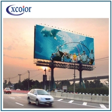 outdoor led commercial advertising led tv display/hd sex videos DIP p16 led wall