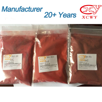 CAS 17372-87-1 Acid ink red price best quality acid red 87 dyestuff