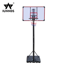 portable kids basketball games set height adjustable pole basketball hoop stand