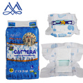 Wholesale new born baby diapers disposable PP tape and PE backsheet sleepy baby diaper for Nigeria