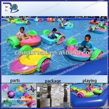 HOT!! aqua paddle boat,sea doo pedal boat for kids