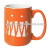 15oz Two Tone Colors White/Orange Ceramic Coffee Mug