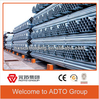 Good Quality Construction for scaffolding and building High Quality aluminium pipe