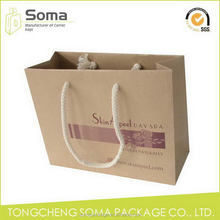 Diversified latest designs hot-sale handmade folding paper gift bags
