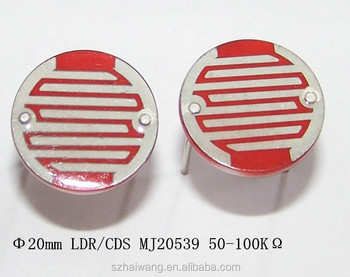 20mm Small Volume photo cell Light Resistance 50-100Kohms LDR MJ20539