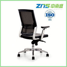 913AL-02 modern executive arm chair