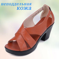 fashion ladies girls high heel women sandals 2014 pictures