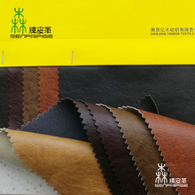 100% pu synthetic leather definition stocklot leather