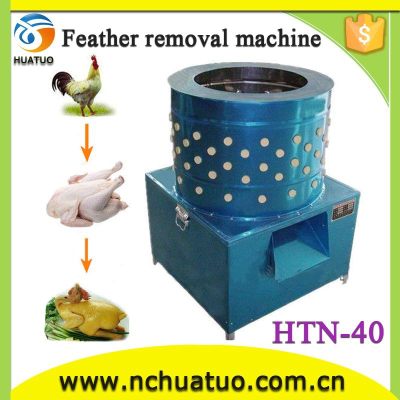 full automatic machine good service meat brain equipment for large farm HTN-40