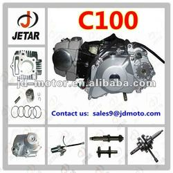 2015 new design C100 MOTOR ENGINE whole sale China