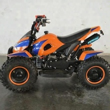 2018 cheap price children mini quad atv 4 wheel motorcycle electric