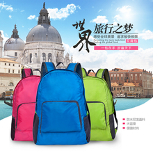Wholesale mountain climbing backpack bag