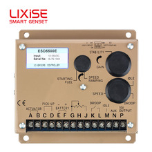LIXiSE electric governor for diesel engine speed controller esd5500e