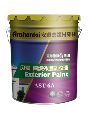 BEIAI Advanced Exterior Wall Emulsion Coating