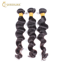 wholesale black hair products ebony hair weave brazilian human hair products for black women