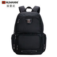 fashionable backpack laptop bags for teens