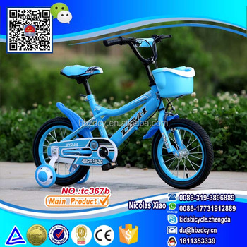 low price folding bike,folding bicycle,mini bike Children cycle