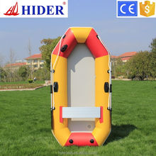 manufacture inflatable mini motor sail fishing boat