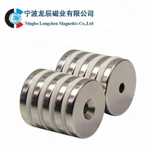 "1.26""D x 0.2""H Neodymium Disc Countersunk Hole Magnets with Screws"