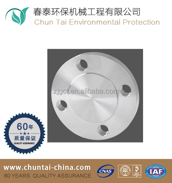 stainless steel forged blind flange for pressure vessel