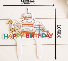 Happy birthday letters cake inserted card baking cupcakes packing small muffin cake decoration brand