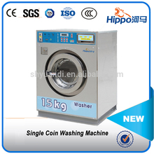 Professional coin operated double stack washer and dryer