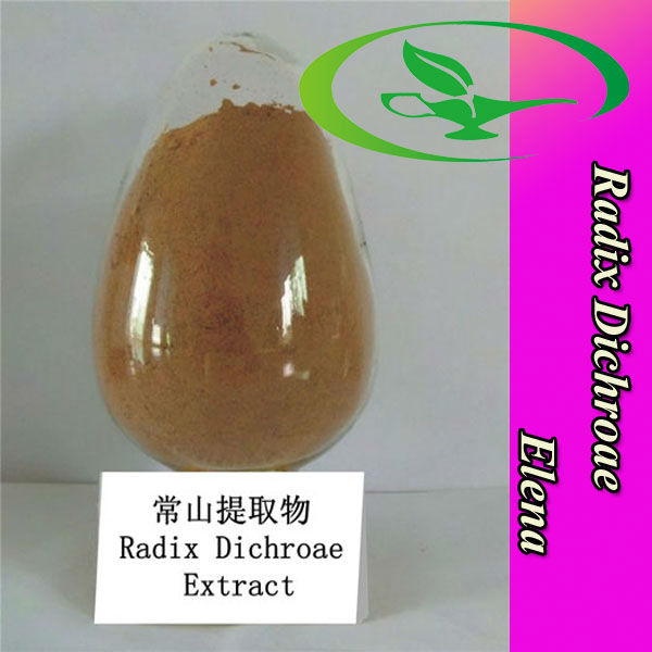 Spreadingbranch Mussaenda Extract---CHANG SHAN