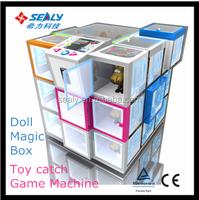 Buy The Rubik's Cube music box machine arcade in China on Alibaba.com