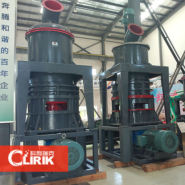 China Coal gangue Grinder Machine/Coal gangue micronizer mill/Powder making machine