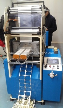 Deep drawn lid punching machine