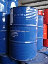 Ethylene Glycol Monoethyl Ether