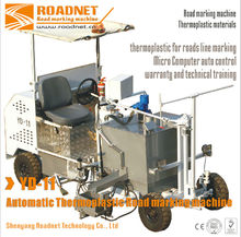 YD11 Automatic computer control screed thermoplastic Road line marking machine for high way line marking