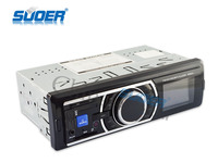 Suoer 200w Car MP3 Player Car Audio Radio with Bluetooth