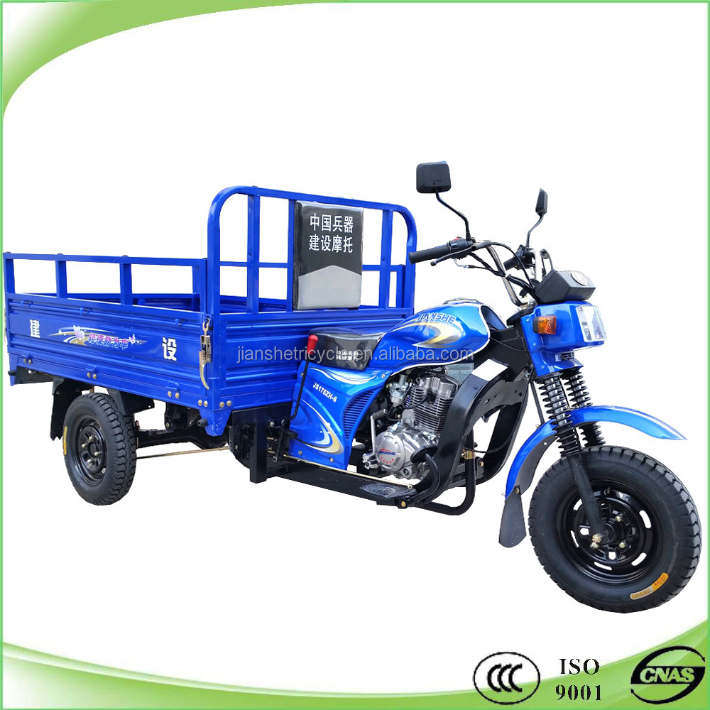 Cheapest adult 3 wheel trike motor scooters